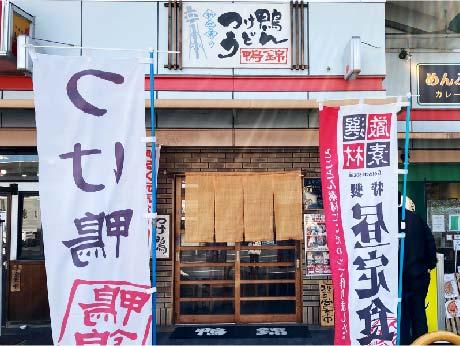 大阪市中央市場店